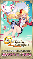 Screenshot 1: OZ Chrono Chronicle