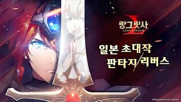Screenshot 1: 夢幻模擬戰 (韓版)