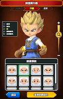 Screenshot 1: 星之勇者鬥惡龍 | 國際版