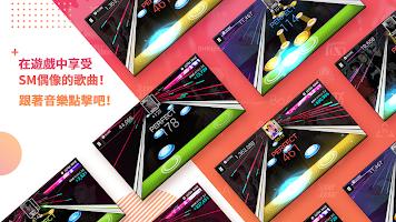 Screenshot 4: 全民天團 (SuperStar SMTOWN) | 日版