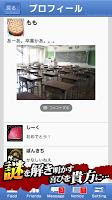 Screenshot 2: 逃出畢業式