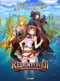 紅寶石2(日版)