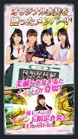 Screenshot 4: AKB48 Dice Caravan
