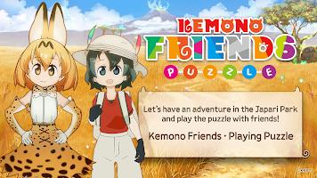 Screenshot 1: 動物朋友:拼圖遊戲