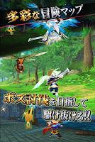 Screenshot 4: RPG エレメンタルアームズ【着せ替えパーティバトル】