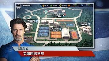Screenshot 4: 網球經理2019