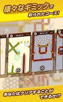 Screenshot 4: 神和鈴鐺貓