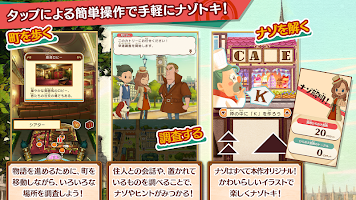 Screenshot 2: Layton Mystery Journey: Katrielle and The Millionaire's Conspiracy Mobile (Trial)