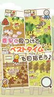 Screenshot 3: 找豬豬 (日版)
