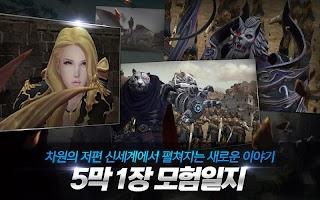 Screenshot 2: Legion of Heroes | 韓国語版