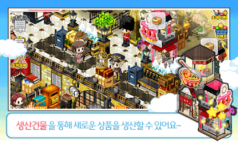 Screenshot 3: 來吧!便利店