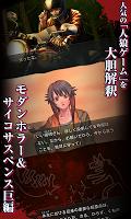 Screenshot 2: 靈神宴席