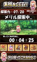 Screenshot 4: はぴホム! ~ 探索錬金アドベンチャー ~