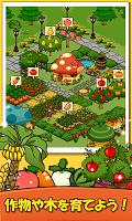 Screenshot 3: ハッピーガーデン【動物たちと農園・箱庭ゲーム】