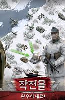 Screenshot 3: 1941 Frozen Front