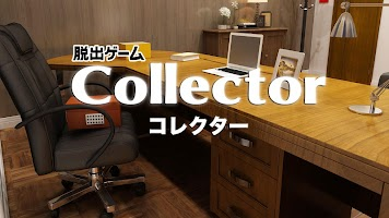 Screenshot 1: Escape the collector