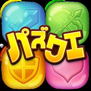 Icon: パズクエ 新感覚!パズル×タワーディフェンスRPG