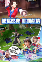 Screenshot 2: 武林外傳M –溫妮x泱泱x館長爆笑配音