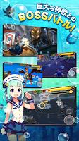Screenshot 3: 釣魚島 2