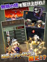 Screenshot 4: 無限∞戦士 ~指一本で遊べるタップアクションRPGゲーム~