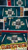 Screenshot 2: 麻雀 鬥牌競技場