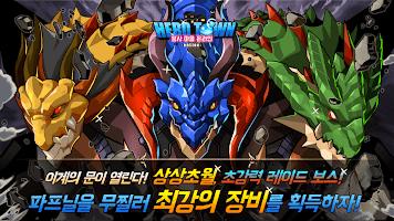 Screenshot 4: 용사마을 온라인 : 방치형 RPG | 한국버전