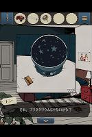 Screenshot 4: 탈출게임 泥棒兄弟とイタズラ少年