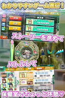 Screenshot 2: 占卦大師:無限
