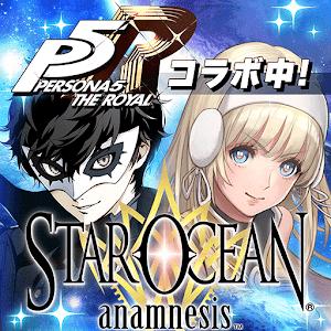 Icon: Star Ocean: Anamnesis