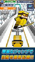 Screenshot 2: 桌上跳台滑雪