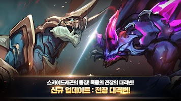 Screenshot 1: PENTA STORM (Korea)