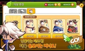 Screenshot 4: 윈드러너2 for Kakao