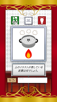 Screenshot 4: 解謎美術館