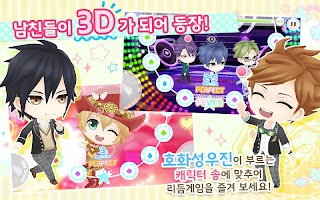 Screenshot 2: Boyfriend(beta)Kirameki Note | Coréen