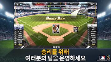 Screenshot 4: MLB 9이닝스 GM