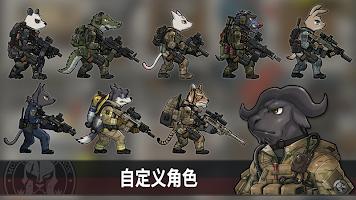 Screenshot 4: 物種戰爭:滅絕