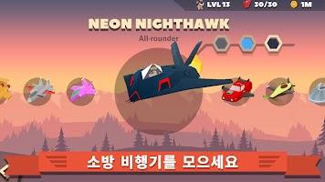 Screenshot 3: Rescue Wings!