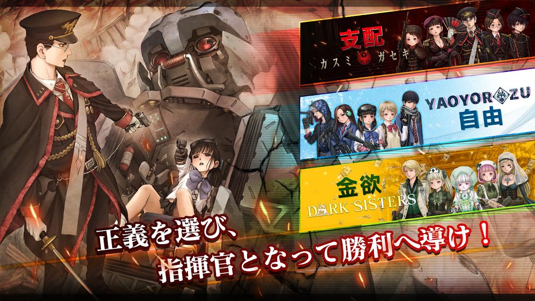 Screenshot 3: 三極化正義