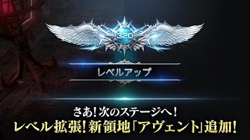 Screenshot 4: Lineage 2: Revolution | Japonês