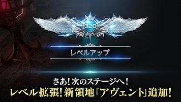 Screenshot 4: Lineage 2: Revolution | Japanese