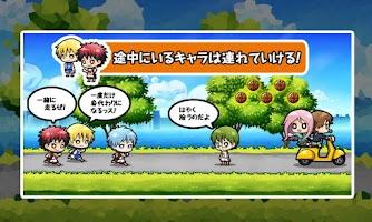 Screenshot 2: 黑子快跑!