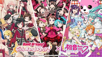 Screenshot 1: BanG Dream! Girls Band Party! | English
