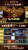 Screenshot 1: Rhythmsia