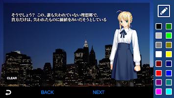 Screenshot 2: Fate/Horokamu