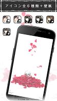 Screenshot 2: 櫻子小姐的腳下埋著屍體 主題包