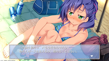Screenshot 3: Secret Union~We are in springtime of our life!