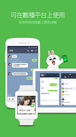 Screenshot 4: LINE: Free Calls & Messages