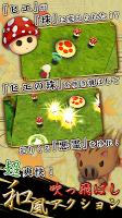 Screenshot 3: かんなぎ少女~和風吹っ飛ばしアクション~