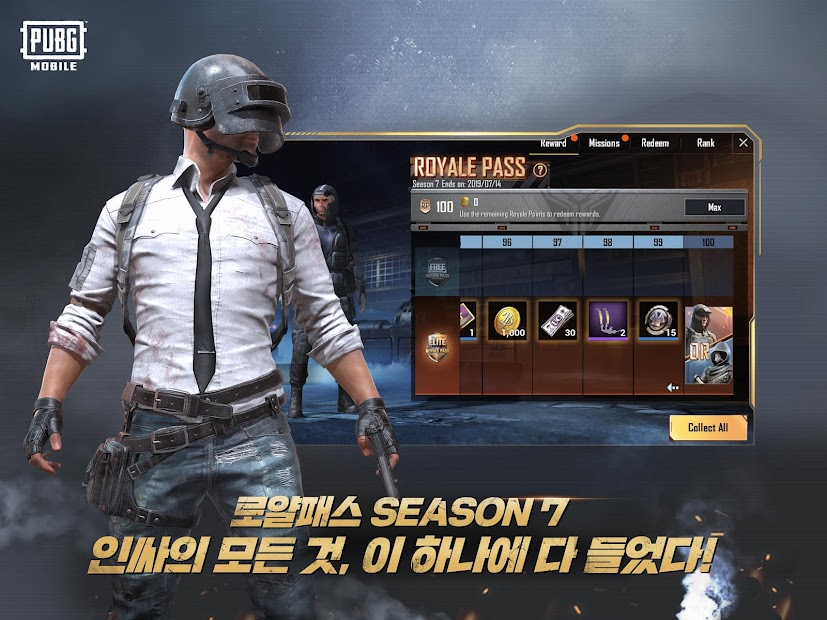 Download] PUBG Mobile (Korea/Japan) - QooApp Game Store