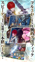 Screenshot 4: OVERHIT (日版)